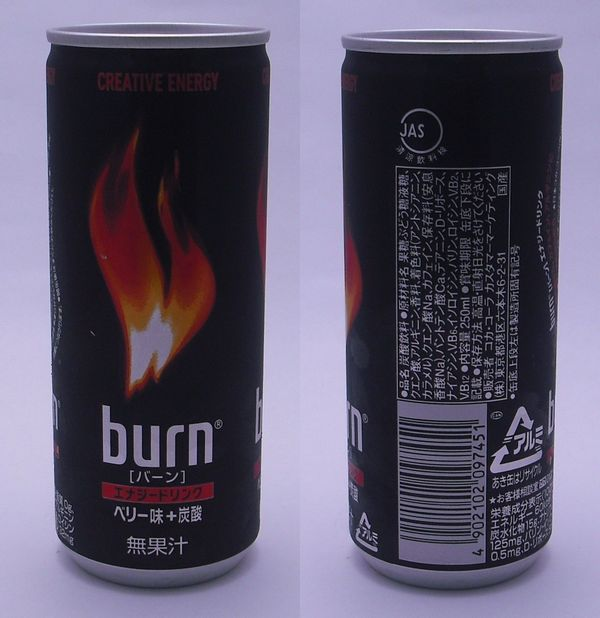 burn(バーン) 250ml缶(2012/06現在)