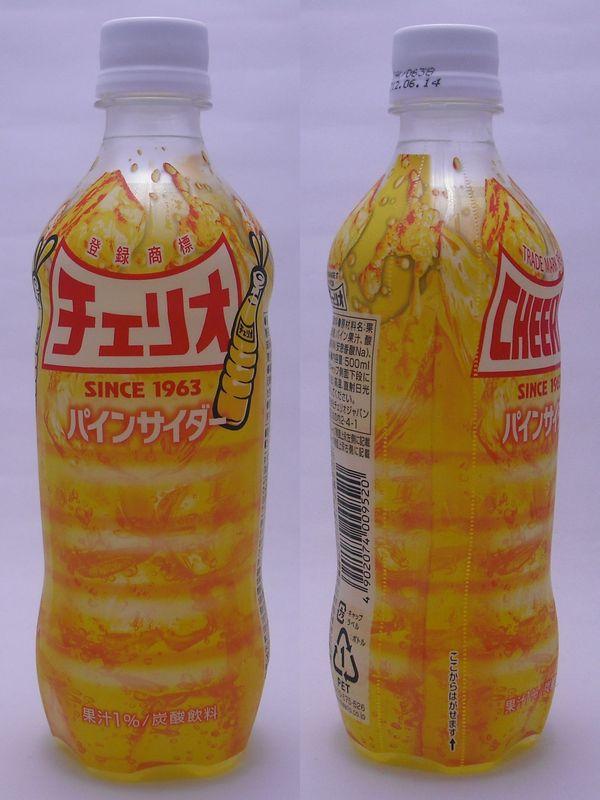 チェリオ パインサイダー 500mlペットボトル(2012/06現在)