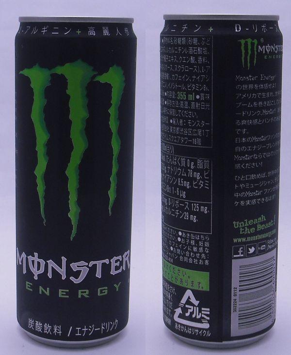 MONSTER ENERGY(モンスターエナジー) 355ml缶(2012/06現在)