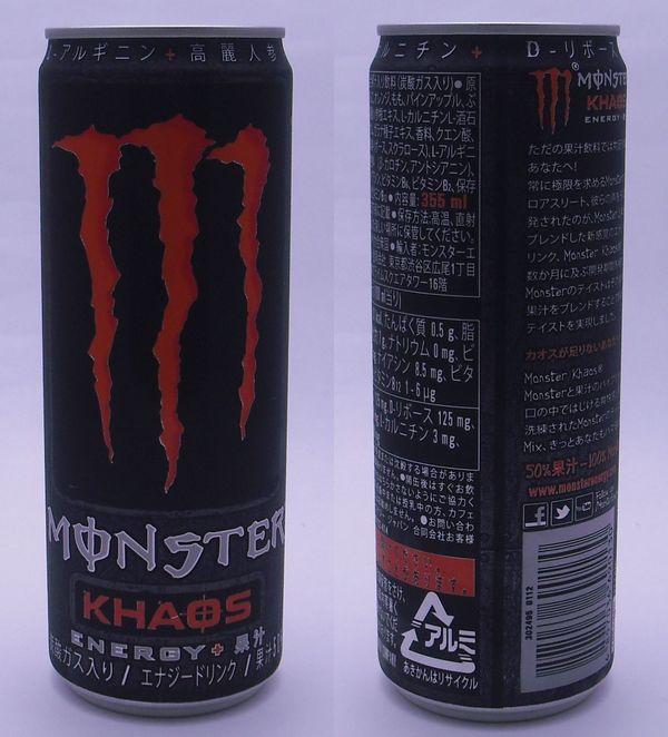 MONSTER KHAOS(モンスターカオス) 355ml缶(2012/06現在)