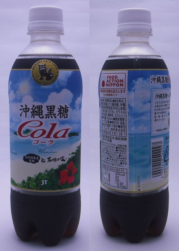 沖縄黒糖コーラ 500mlペットボトル(2012/06現在)