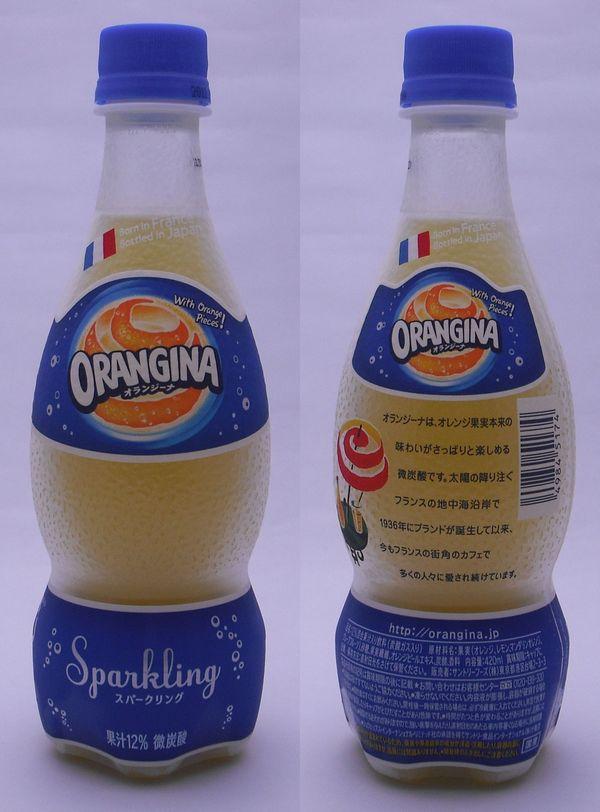 ORANGINA(オランジーナ) 420mlペットボトル(2012/05現在)