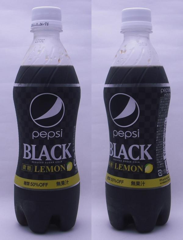 ペプシブラック 490mlペットボトル(2012/06現在)