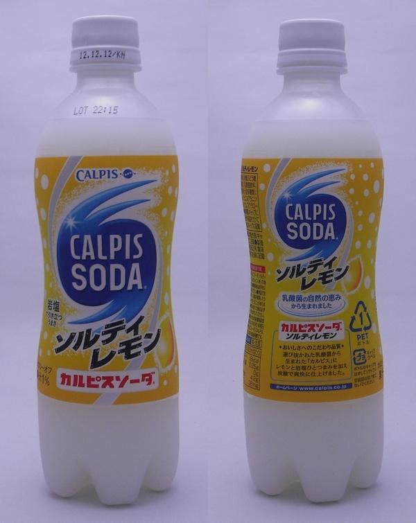 カルピスソーダ ソルティレモン 500mlペットボトル(2012/08現在)