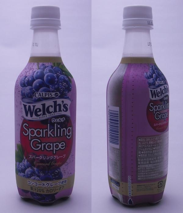 ウェルチ スパークリンググレープ(Welch's Sparkling Grape)450mlペットボトル(2012/10現在)