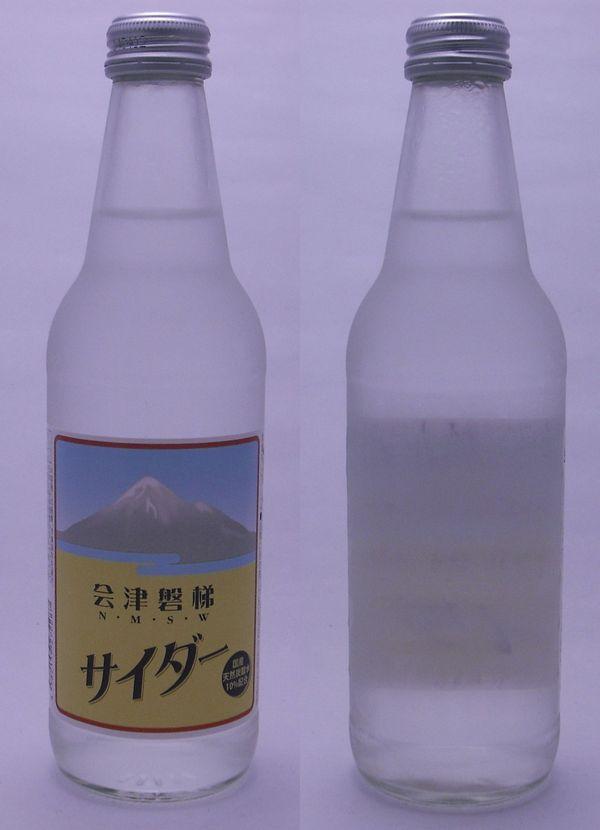 会津磐梯N・M・S・Wサイダー 340ml瓶(2012/10現在)