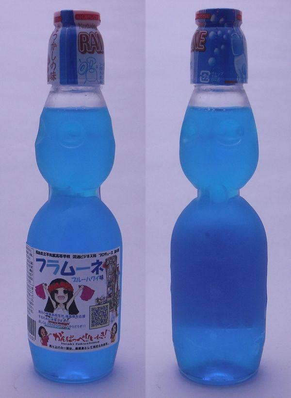 フラムーネ ブルーハワイ味 230mlラムネ瓶(2012/10現在)