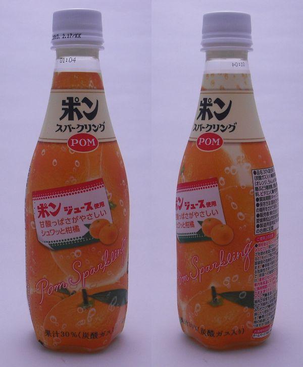 POM ポンスパークリング 410mlペットボトル(2012/10現在)
