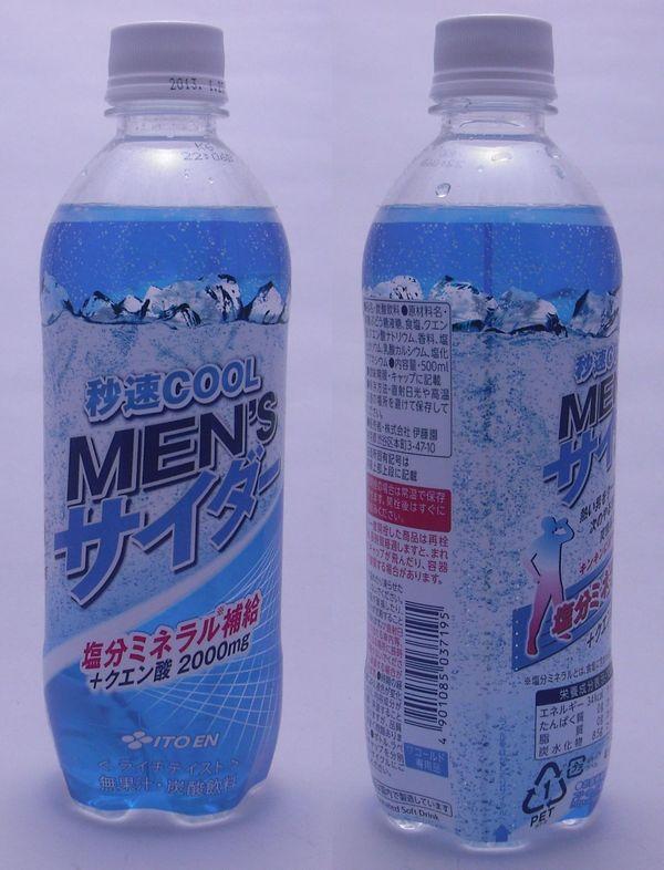 秒速 COOL MEN'S(クール メンズ) サイダー 500mlペットボトル(2012/11現在)