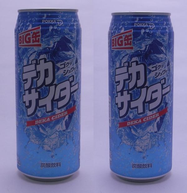 デカサイダー 500ml缶