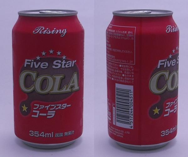 ファイブスター コーラ 354ml缶(2012/11現在)