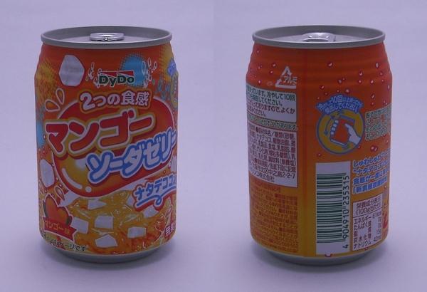 2つの食感マンゴーソーダゼリー 280g缶(2012/2)