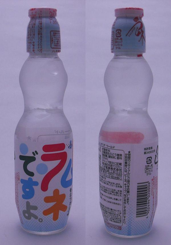 ラムネですよ 250mlラムネ瓶(2012/11現在)