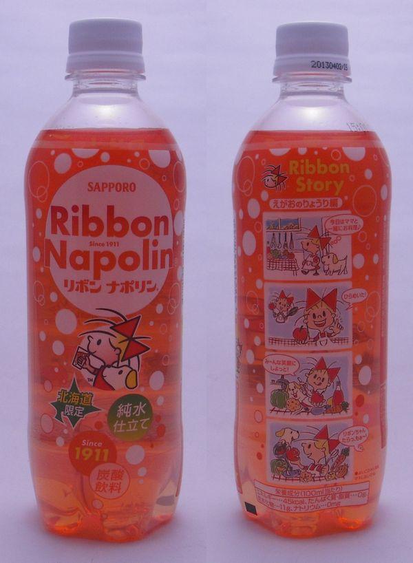 リボンナポリン 500mlペットボトル(2012/11現在)