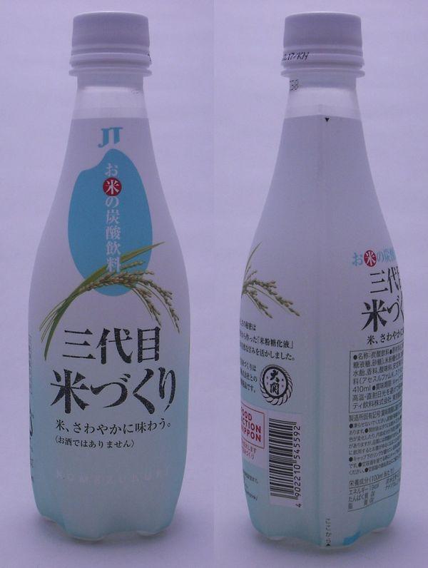 三代目 米づくり 410mlペットボトル(2012/06)