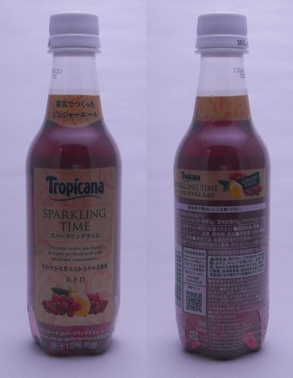 トロピカーナ スパークリングタイム レッド 350mlペットボトル(2012/11/21現在)