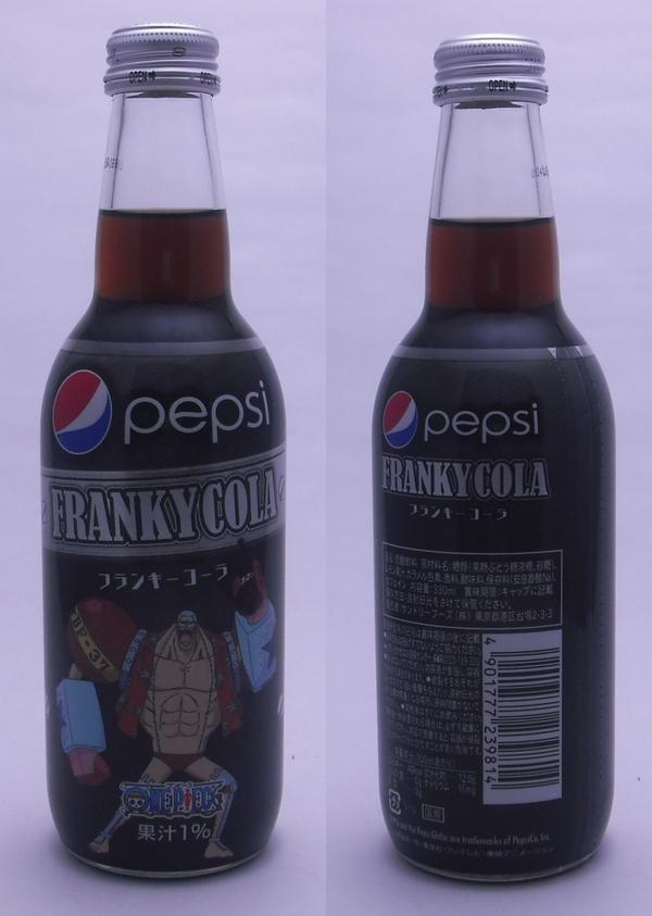 ペプシ フランキーコーラ 330ml瓶(2012/12現在)