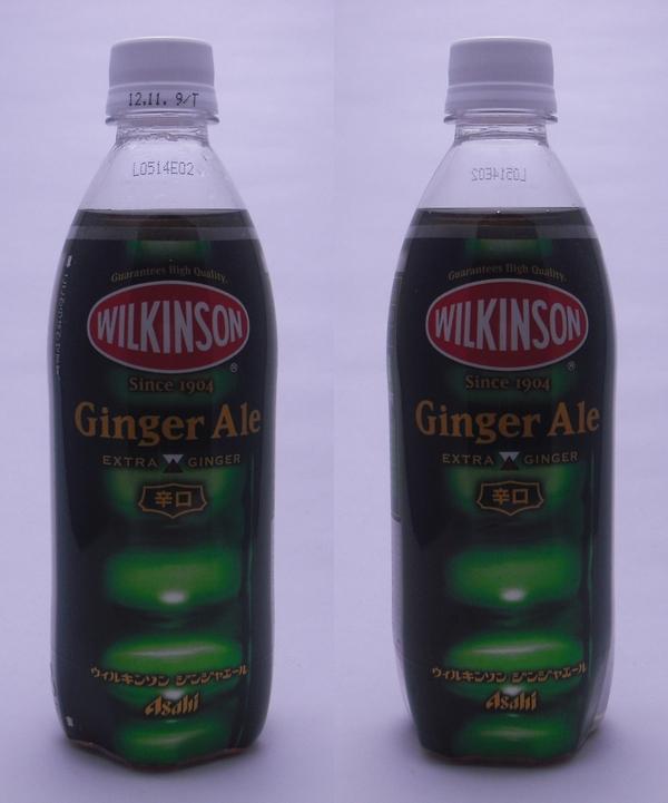 ウィルキンソン ジンジャエール 500mlペットボトル(2012/12現在)