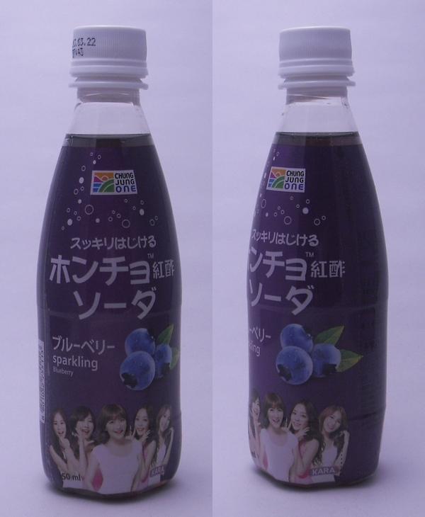 スッキリはじける ホンチョ(紅酢)ソーダ ブルーベリーsparkling 350mlペットボトル