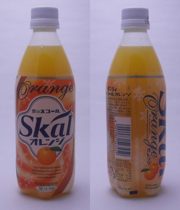 スコールオレンジ 500mlペットボトル(2013/01現在)