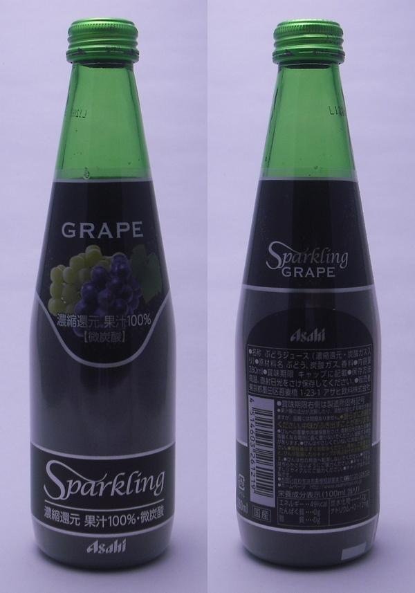 Sparkling GRAPE(セブンイレブン限定) 280ml瓶(2013/01現在)