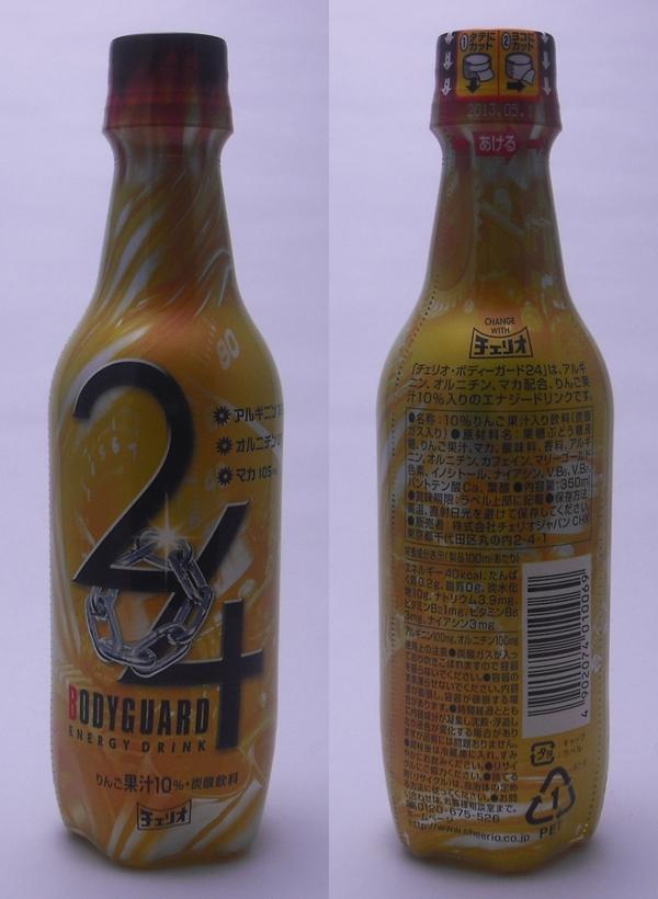 ボディーガード24 350mlペットボトル(2013/02現在)