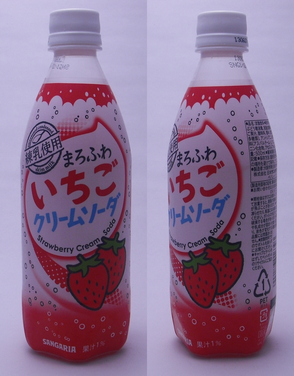 まろふわいちごクリームソーダ 500mlペットボトル(2013/02現在)