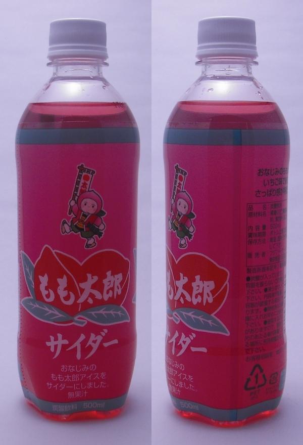 もも太郎サイダー 500mlペットボトル(2013/02現在)